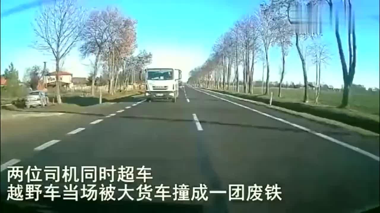 两车同时超车越野车瞬间被截杀现场惨不忍睹不忍直视