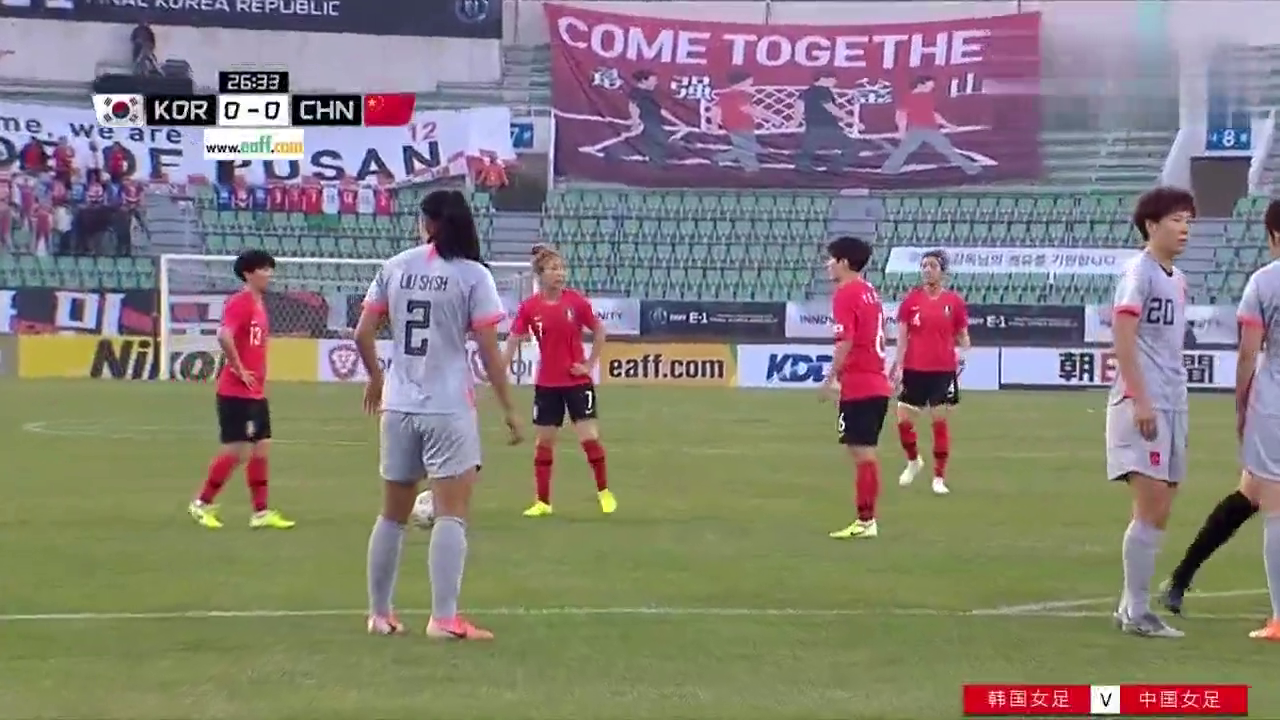 东亚杯韩国绝佳位置任意球轰死角,彭诗梦判断出色托出横梁