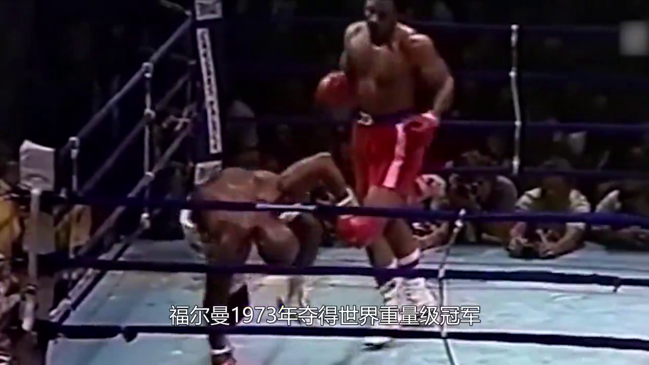 福尔曼回忆:拳王阿里曾警告他,复出后不要与泰森对决