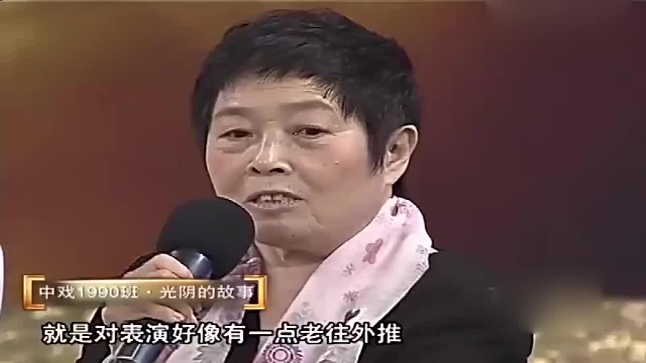 说出你的故事曝李亚鹏和李梅演绎的小品《红烧肉》片段