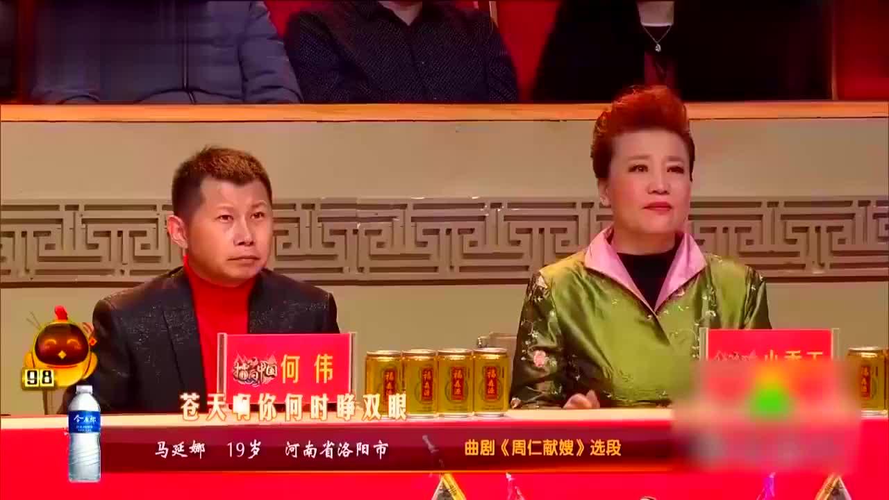 梨园春:高水平戏曲竞赛曲剧《周仁献嫂》选段,腔调痛彻心扉