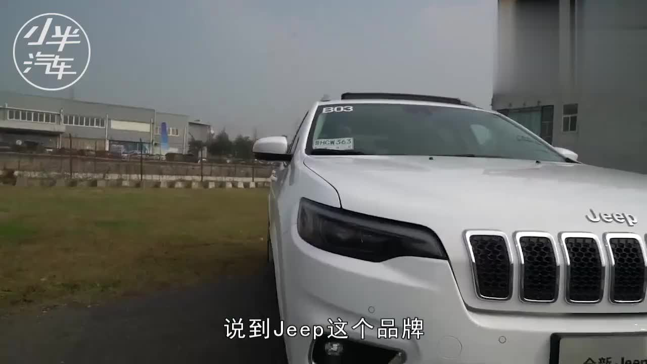 视频:中型城市SUV迎来最强2.0T测试新款Jeep自由光不愧为越野能手