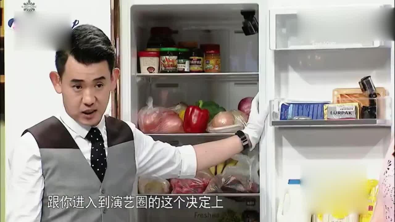 谁是你的菜侯明昊为给妈妈惊喜偷偷溜出公寓老板尚雯婕炸了