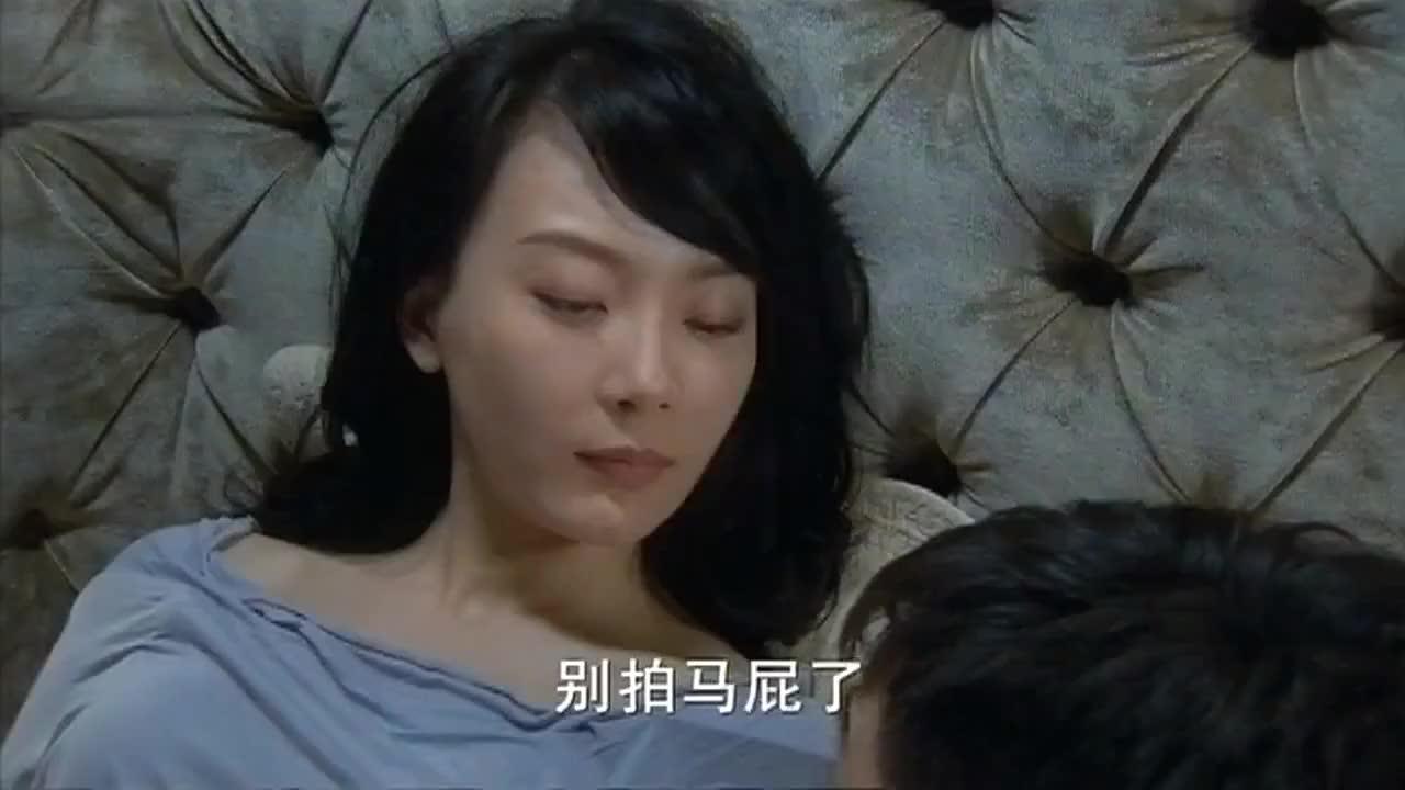 妻子终于有了身孕丈夫躺在她身边一直感慨着生命的伟大