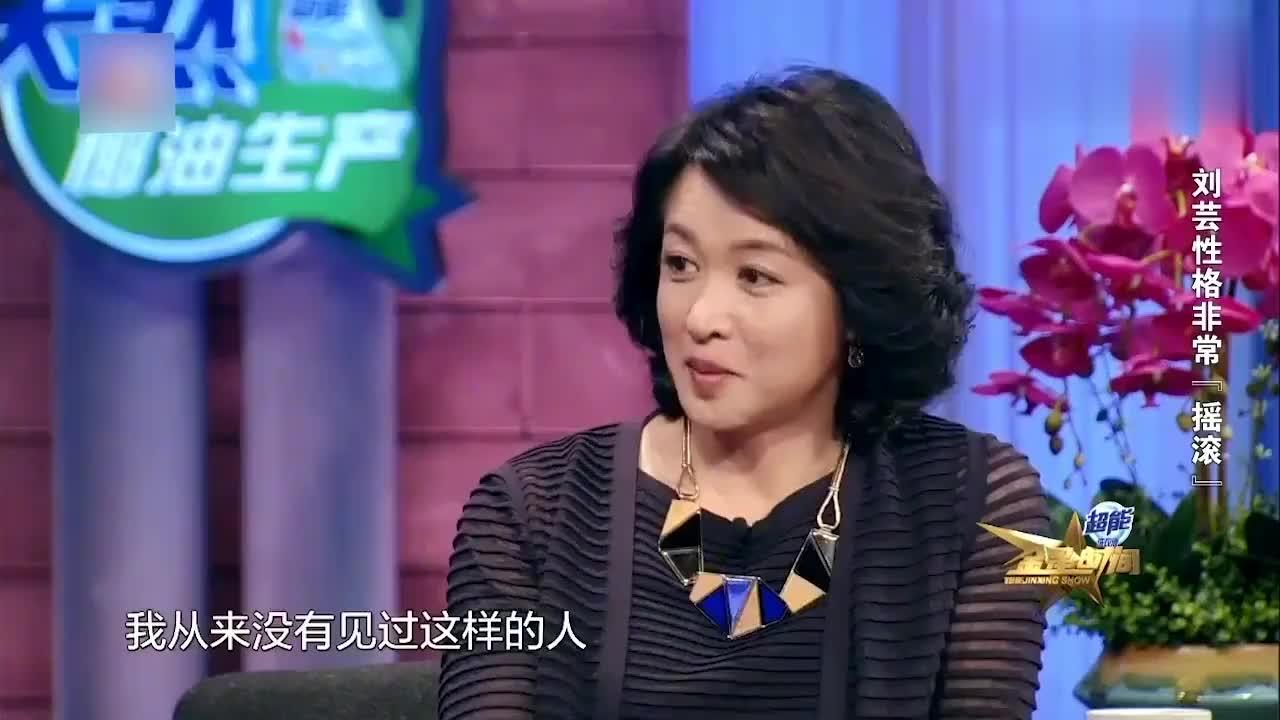 郑钧遇上湘妹子刘芸,她才是玩摇滚的,我一点不摇滚!