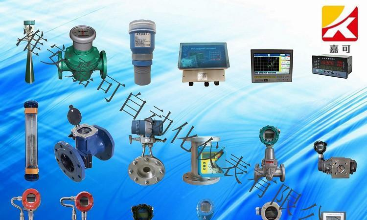 导波雷达水位系统组成和工作原理