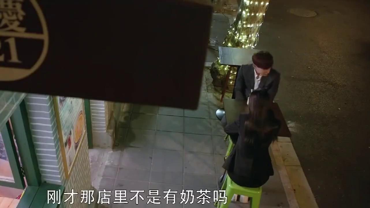 我的真朋友:邵芃橙发现哄真真开心的必胜攻略,就是带她去喝奶茶
