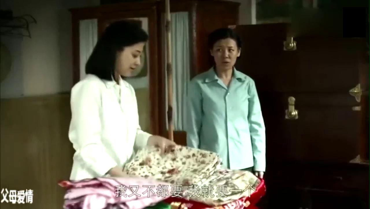 父母爱情:德华要嫁给老丁了,穿上新衣服还夹个红夹子,好漂亮