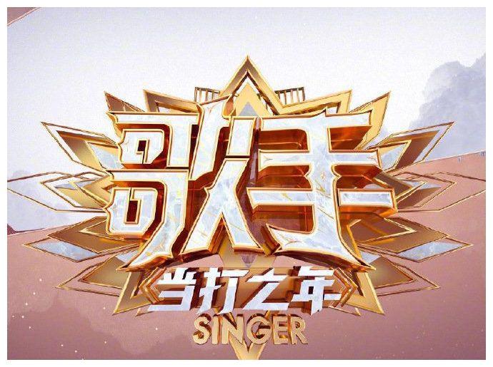 《歌手》油腻担当,去年是杨坤,今年轮到萧敬腾和华晨宇?