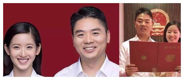 没想到刘强东的岳父这么牛逼!怪不得章泽天如此受到宠爱