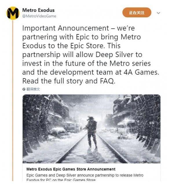《地铁离去》PC版转为Epic商城独占 Steam:这不公平!