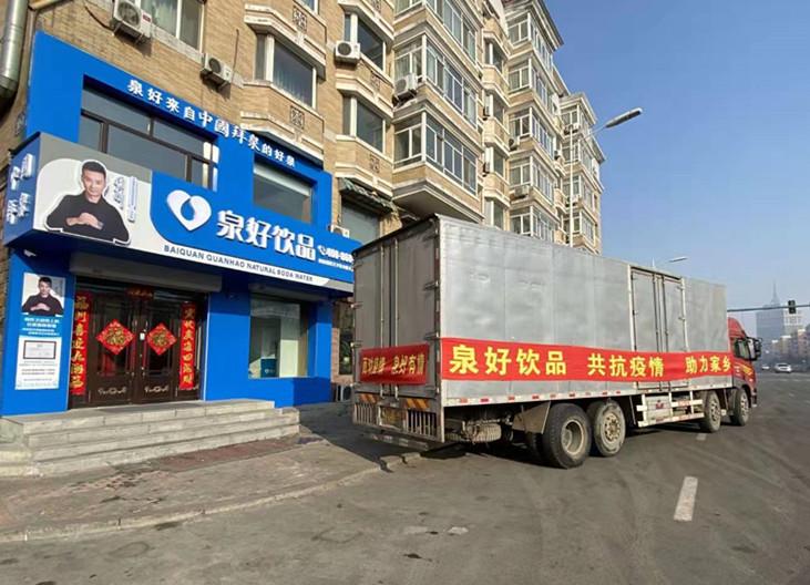 歌唱家刘和刚邀爱心企业助力家乡医护工作者奔赴武汉抗击疫情