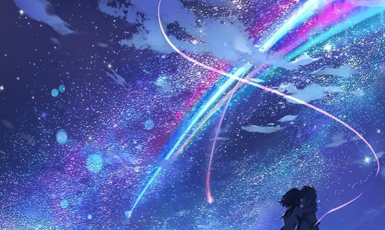 《你的名字》即便穿越时空,依旧是我最美的爱情!