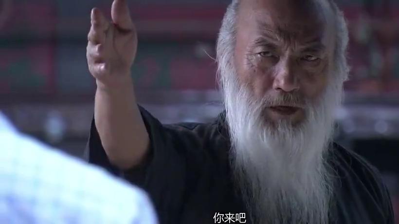李小龙传奇:小龙在师兄弟面前展示自己新功夫,师傅让小龙滚出去