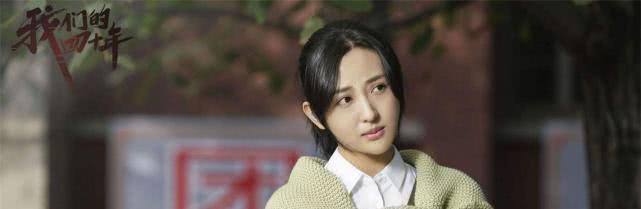 从杨幂助理逆袭到演员,李少红导演看中力捧,担任女主资源不断