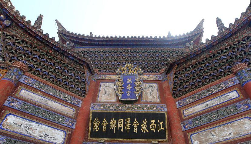 集清代古建精华的会泽县江西会馆——万寿宫,造型别致,设计精巧