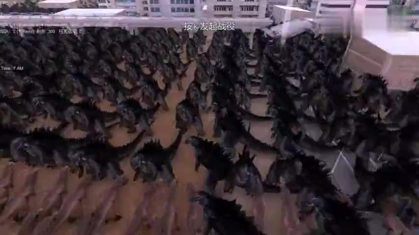 战争模拟器怪兽之战4000多只哥斯拉大战侏罗纪霸王龙