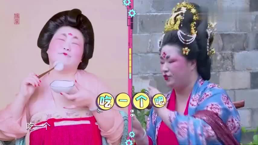 花样新世界范明学汤圆姐姐表情包超喜感最后破功遭倪萍嫌弃