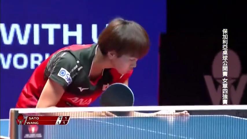 王艺迪进攻犀利刚猛,佐藤瞳的削球有点无力,打着打着就顶不住了
