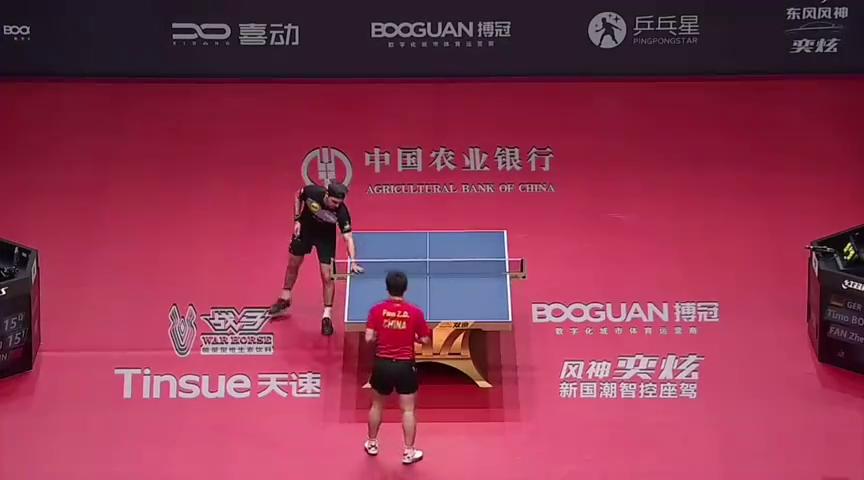 """超精准计算!樊振东成功""""套路""""波尔18-16乒联总决赛打出高比分"""