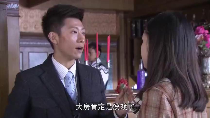 陆子峥让赵静当他小妾,两人争吵之时,一伙警察跑进饭店
