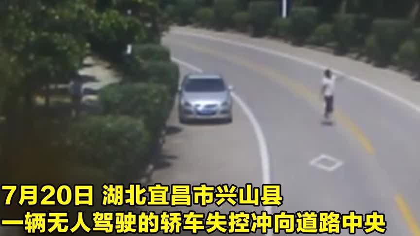 监拍:载有孩童的无人驾驶轿车失控,两男子不惜违法全力截停车辆
