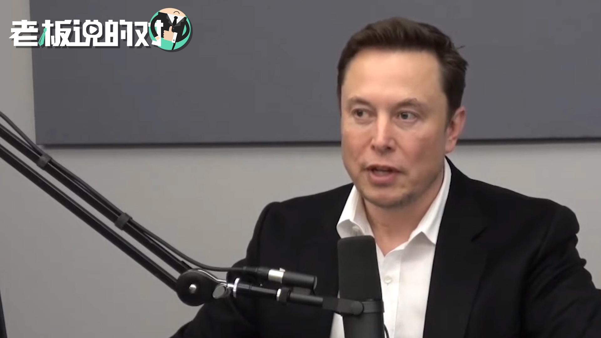 马斯克:人类不可能胜过超级计算机!如果打败不了,那就加入他们