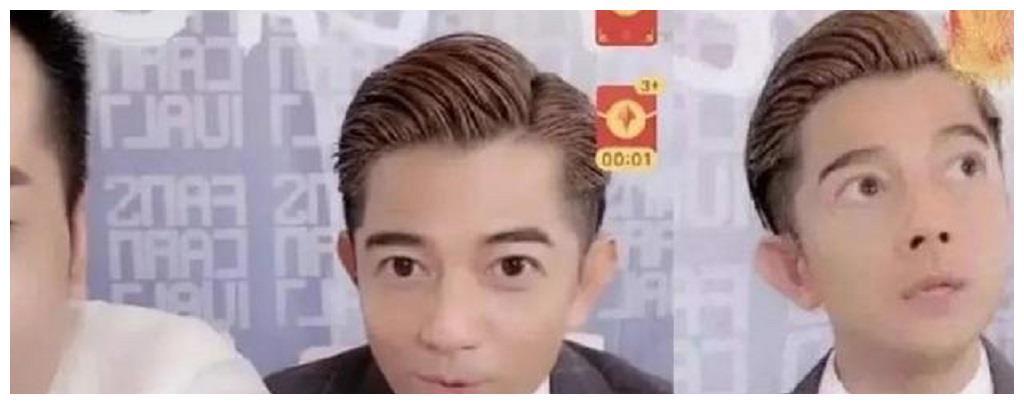 网红滤镜太浮夸了!王俊凯自拍视觉不忍直视,看到最后真的跪了!