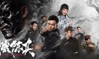 《精武陈真》11月17日爱奇艺燃情上线 民族英雄唤起正义力量
