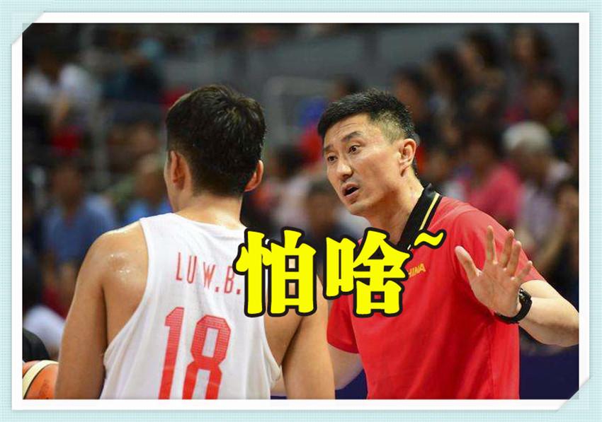 中国男篮 当选世界杯种子队冠军的摇篮 岂是你