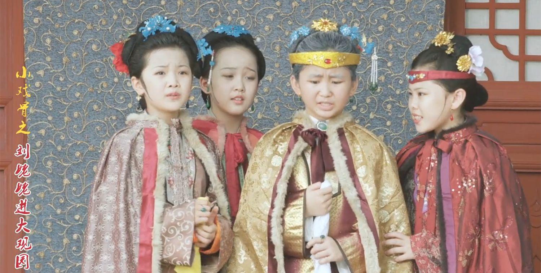 重温小戏骨《红楼梦》,为孩子们精彩的演绎点赞!图片