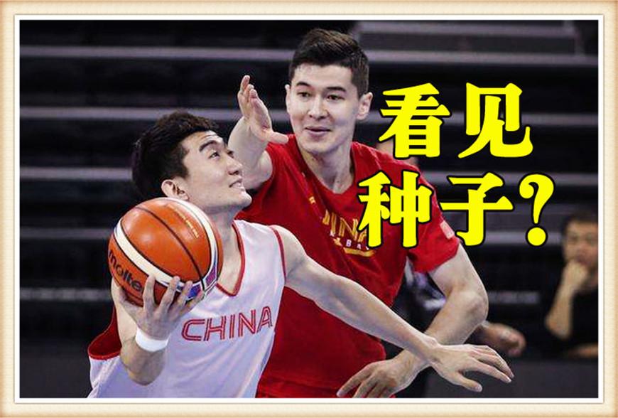 中国男篮晋升世界杯冠军种子队艾伦激动的都