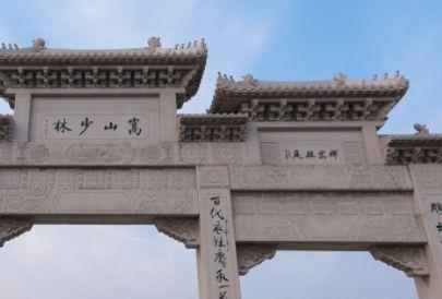 这座寺庙捧红了李连杰,还管着18座寺院,门票100元