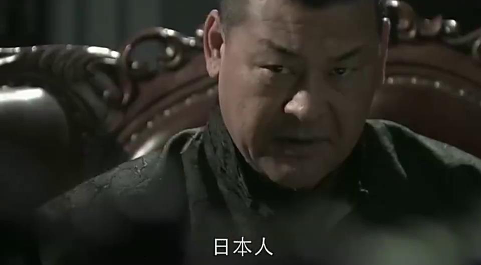 军统屈辱求和,气的顾汉森大喊:日本人是你的什么人啊