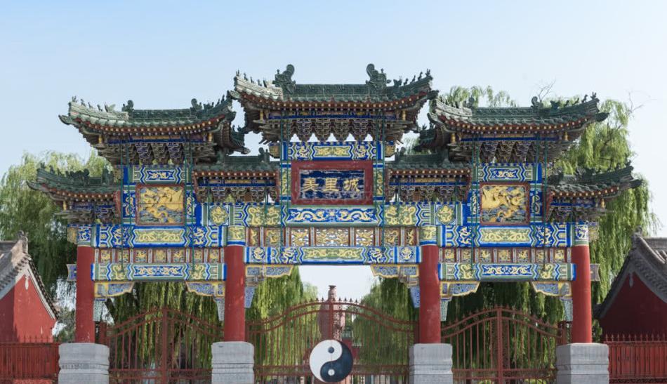 我国最早的国家监狱在河南,周文王被关在这里7年,推演出周易