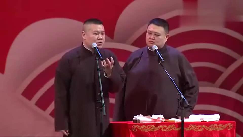 岳云鹏:孙越母亲做了个梦,梦见生了一大胖小子!