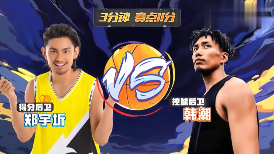 《我要打篮球》铁牛子涵被东单球队狂虐?林书豪场下一脸懵!
