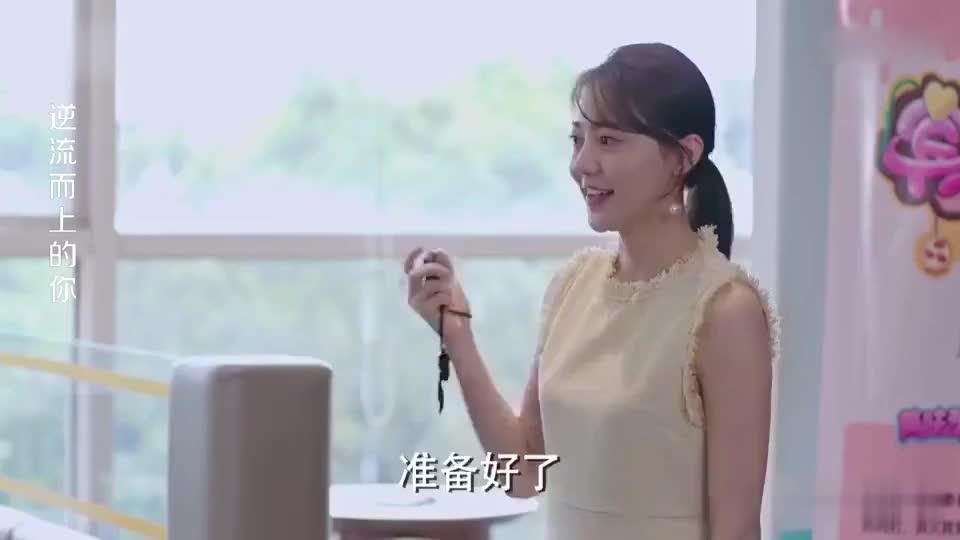 前妻新店开业总裁扮玩偶参加比赛重新向娇妻求婚