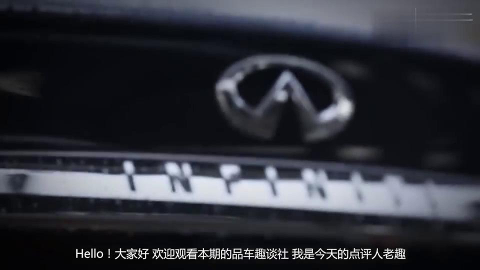 视频:英菲尼迪全新Q70,一款搭载了V6的高级轿车,你还买宝马5系吗