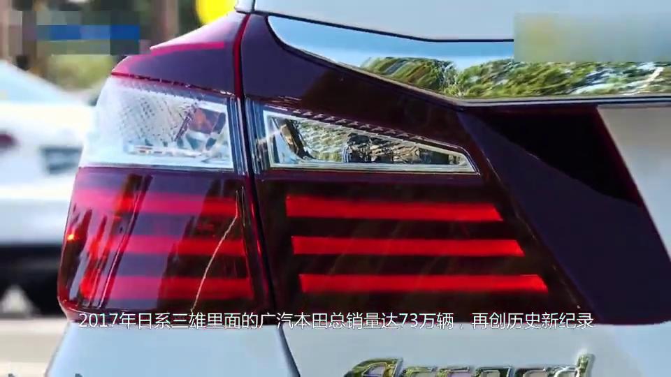视频:今年最重磅的换代中型车,外观内饰完胜迈腾,但有一点让人失望