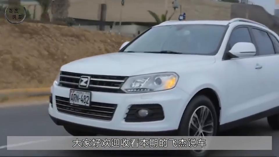 视频:众泰网红车上市!豪华内饰完胜VV7,4.9米长标配7个座仅售12万!