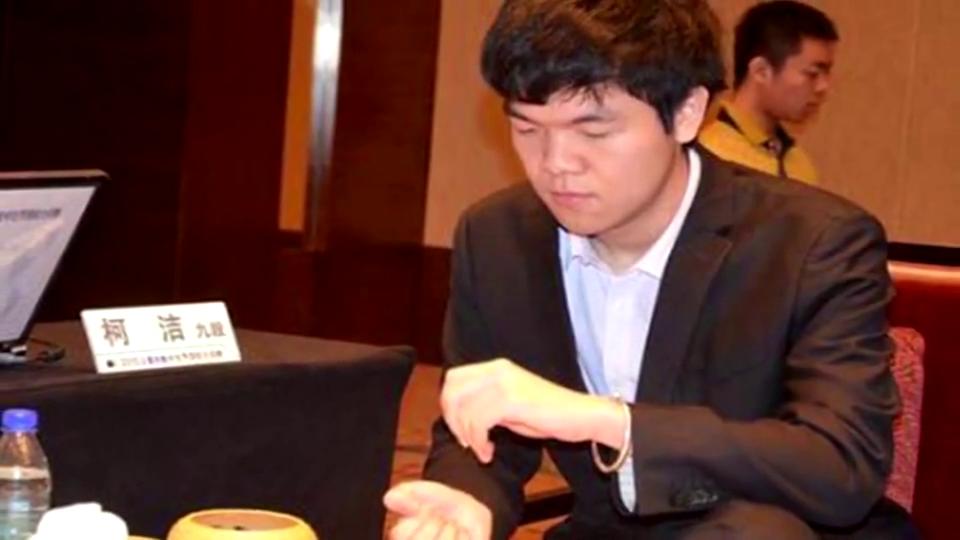 """围棋世界排名柯洁仍列第二还""""输给了""""打车软件"""