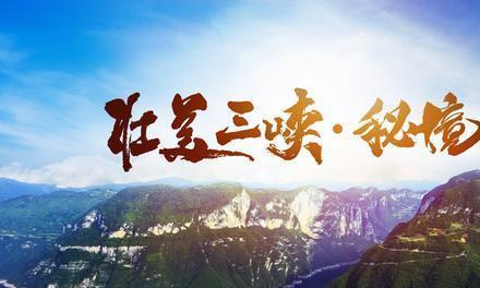 湖北省一个县,人口超50万,为古代兵家必争之地