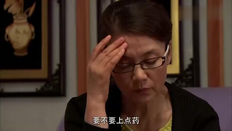陈大可发现母亲破坏自己和妻子的感情,发飙怒吼!