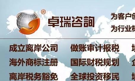 """香港公司审计报告,小心""""有保留意见""""!"""