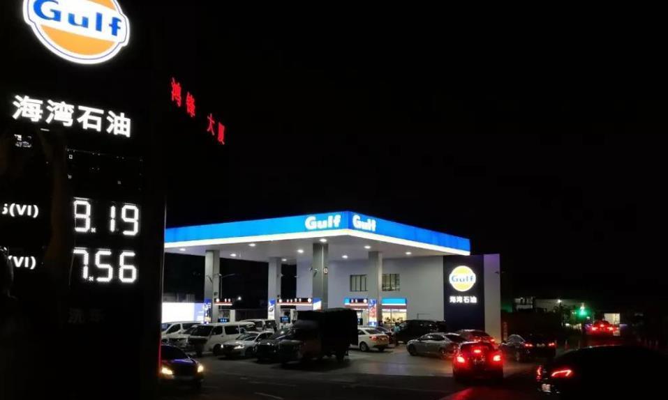 外资加油站刚降价就被逼着涨价?官方回应:说话是要讲证据的