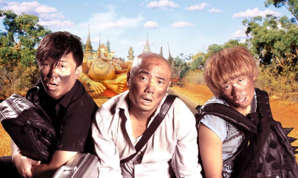 徐峥新电影《囧妈》来袭,男主不是王宝强,而是这位当红小鲜肉