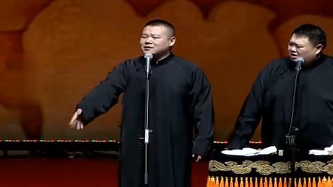 小岳岳唱《学喵叫》自己都忍不住笑场了看把观众乐的