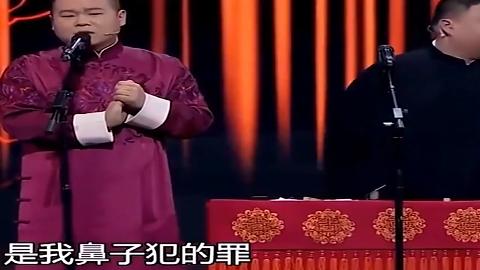 岳云鹏唱《香水有毒》郭麒麟-你这精神分裂啊全场瞬间沸腾