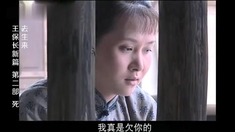 三嫂子来监狱看他结果王麻子情话连篇三嫂子一听差点气哭了